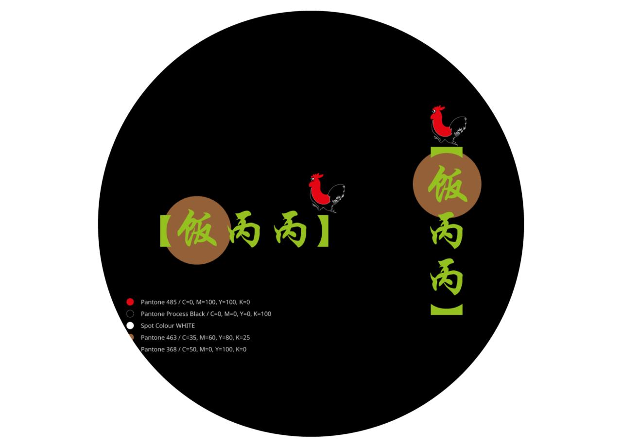 Fàn Bǐng Bǐng —Logo