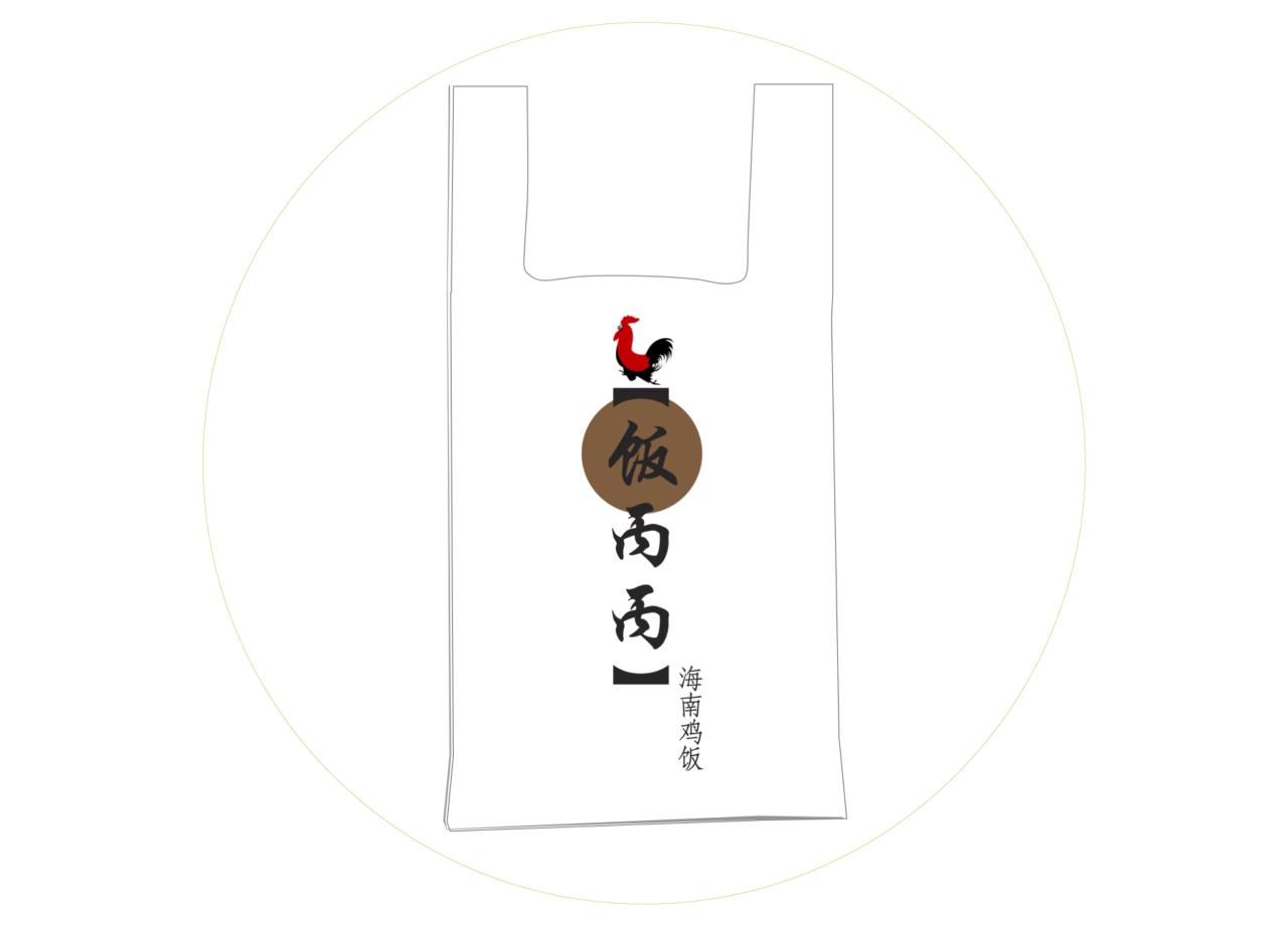 Fàn Bǐng Bǐng — TakeAway